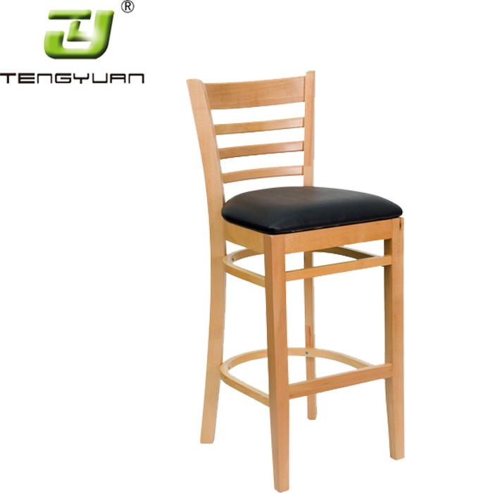 Wood Bar Stool Modern