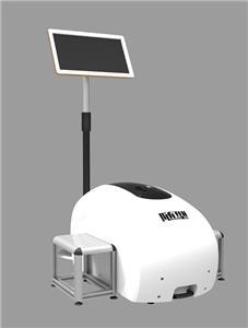 Foot Scanner 3D