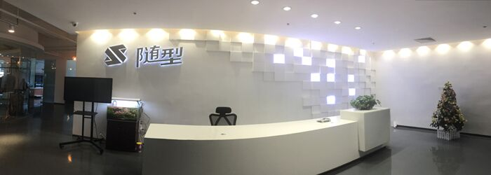 Xiamen KRT Information Technology Ltd.