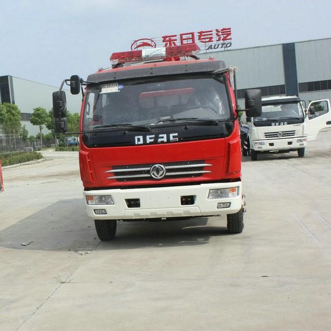 Comprar XDR 4000Liters nuevo camión de bomberos, XDR 4000Liters nuevo camión de bomberos Precios, XDR 4000Liters nuevo camión de bomberos Marcas, XDR 4000Liters nuevo camión de bomberos Fabricante, XDR 4000Liters nuevo camión de bomberos Citas, XDR 4000Liters nuevo camión de bomberos Empresa.
