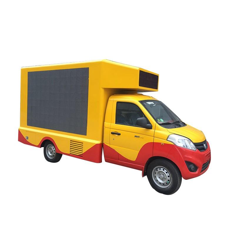 Mini Mobile Advertising Van