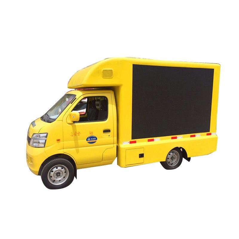 Digital Advertising Van
