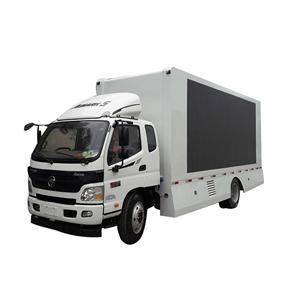 Camión móvil de publicidad digital led