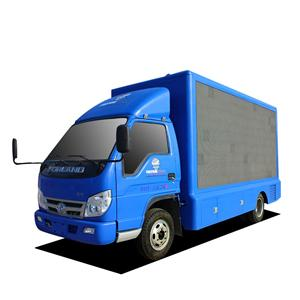 2 Sided Mobile Billboard Truck
