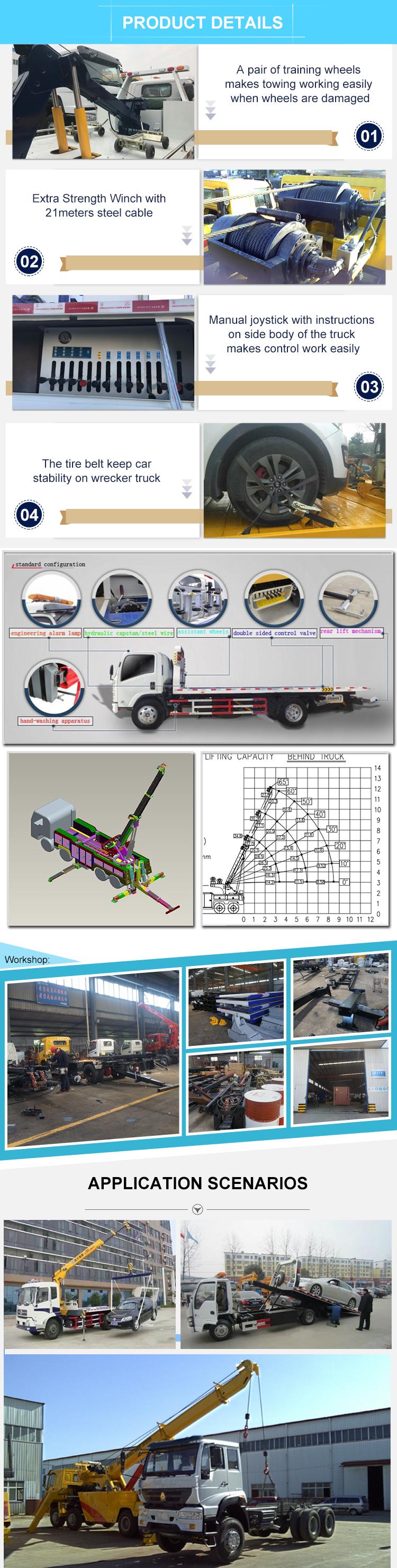 清障车产品细节图.jpg