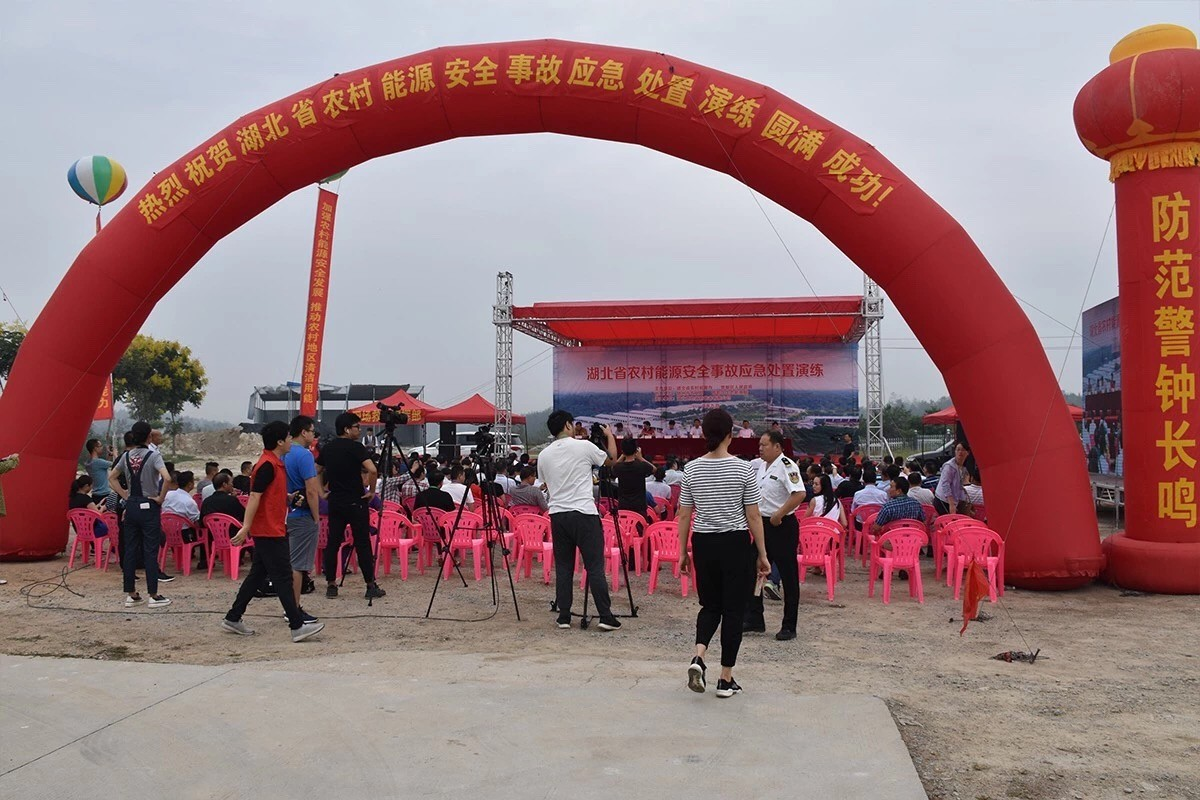 XDR company attends Suizhou  safety accident rehearse and achieves big success