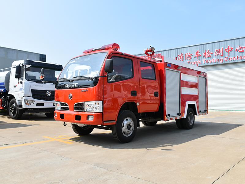 fire fighting tanker