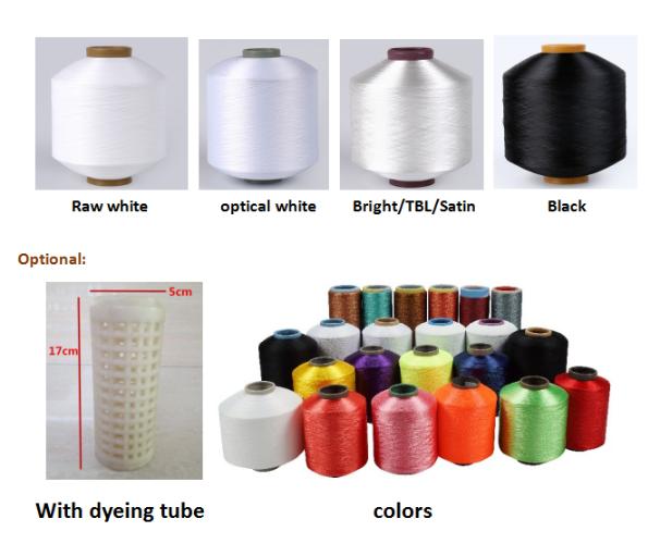polyester yarn for weaving