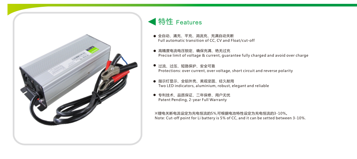 mini 12v battery charger