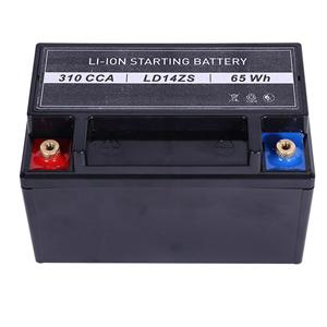 UTV Lithium Starter Battery Replace 20Ah battery