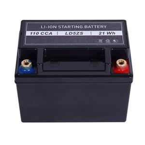Lithium Starter Battery Replace 5Ah SLA battery