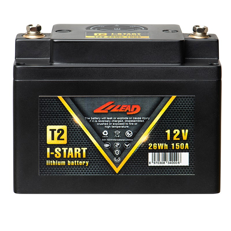 12V 190A ATV Lithium starter Battery