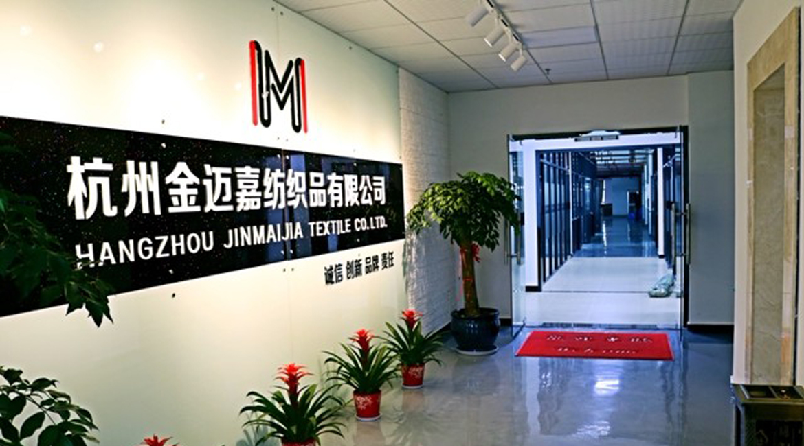 Hangzhou Jinmaijia Textile Co, Ltd