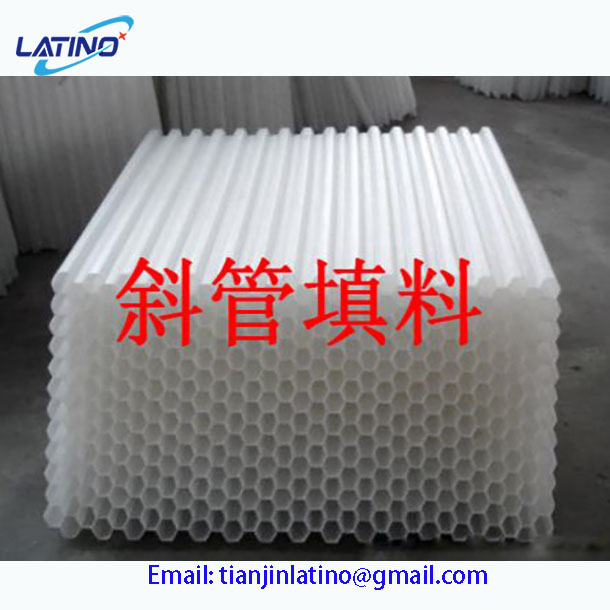 High Temperature Resistance PP Cooling Tower Fill Manufacturers, High Temperature Resistance PP Cooling Tower Fill Factory, Supply High Temperature Resistance PP Cooling Tower Fill