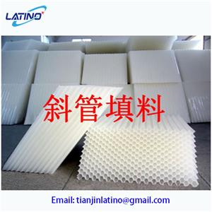 High Temperature Resistance PP Cooling Tower Fill