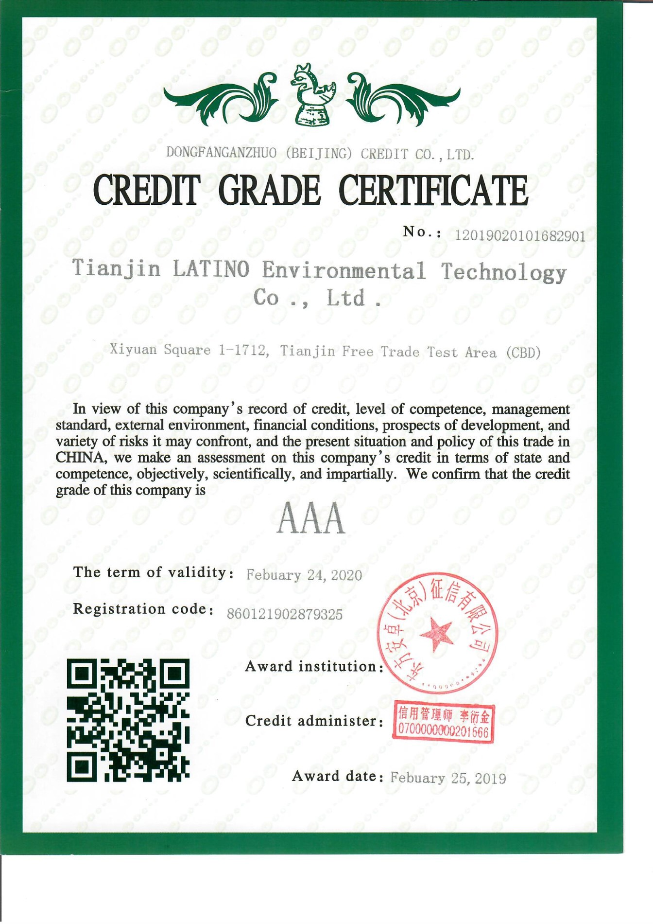 15 Year Awarded the Certificate of Enterprise Credit Grade of AAA Grade
