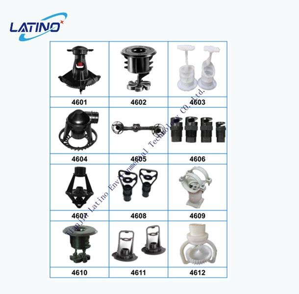 Flower Spray PP Nozzle Cooling Tower Target Nozzle Manufacturers, Flower Spray PP Nozzle Cooling Tower Target Nozzle Factory, Supply Flower Spray PP Nozzle Cooling Tower Target Nozzle