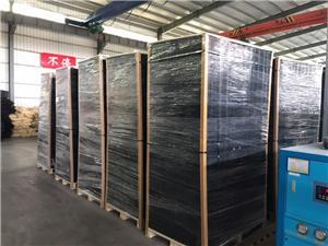 splash net fill export to South America