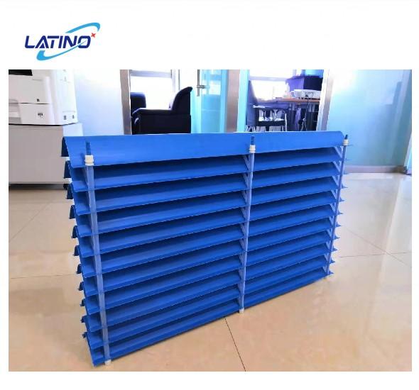 FRP Drift Eliminator Manufacturers, FRP Drift Eliminator Factory, Supply FRP Drift Eliminator