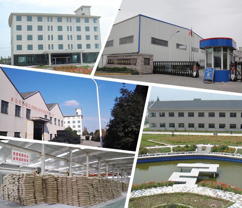 Fábrica e instalaciones principales