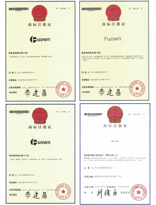 Trademark Certificate 1