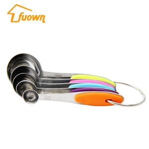 Household Kitchen Tools Measuring Spoon Set 5 In One