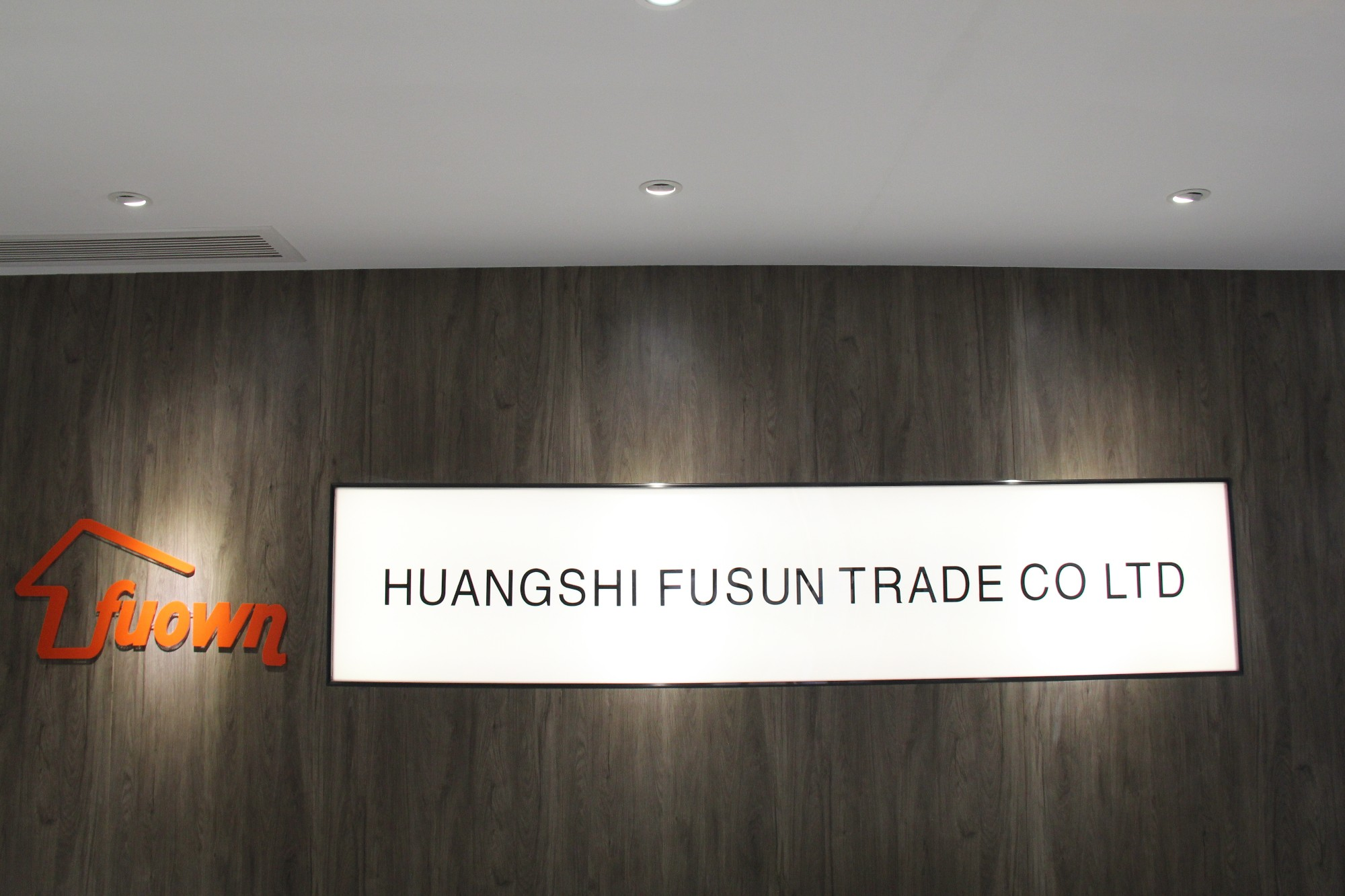 HUANGSHI FUSUN TRADE CO LTD