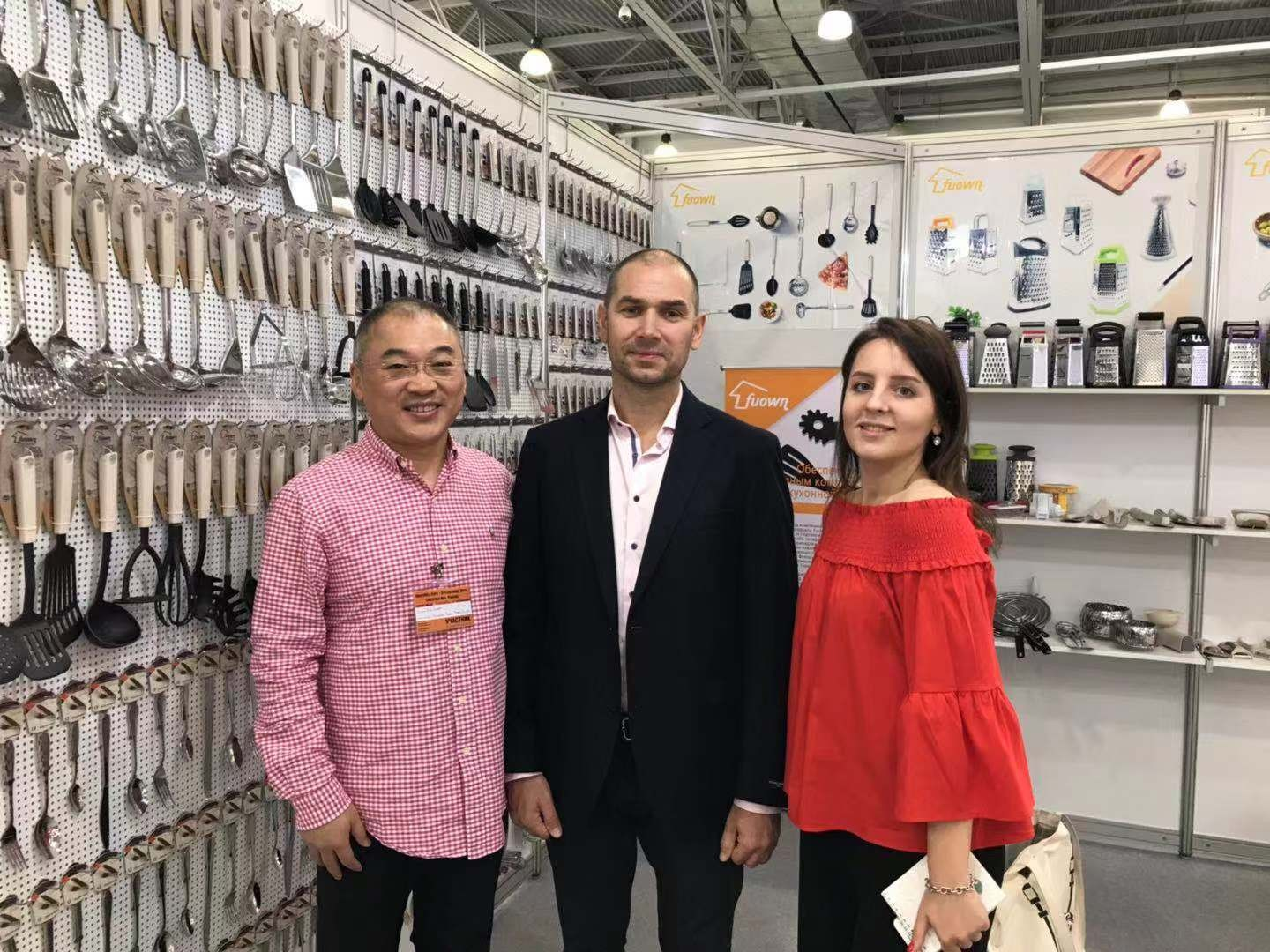 Russian Household Expo 2019