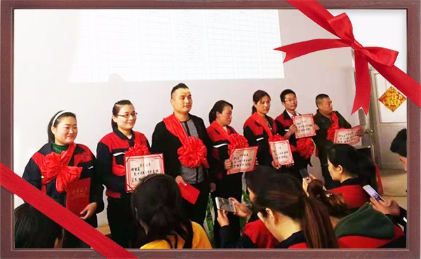 Tongxin a tenu une excellente conférence de travailleurs