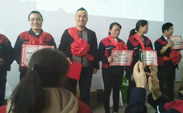 Tongxin held excellent worker conference