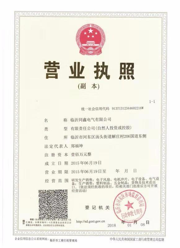 Zakelijke licentie