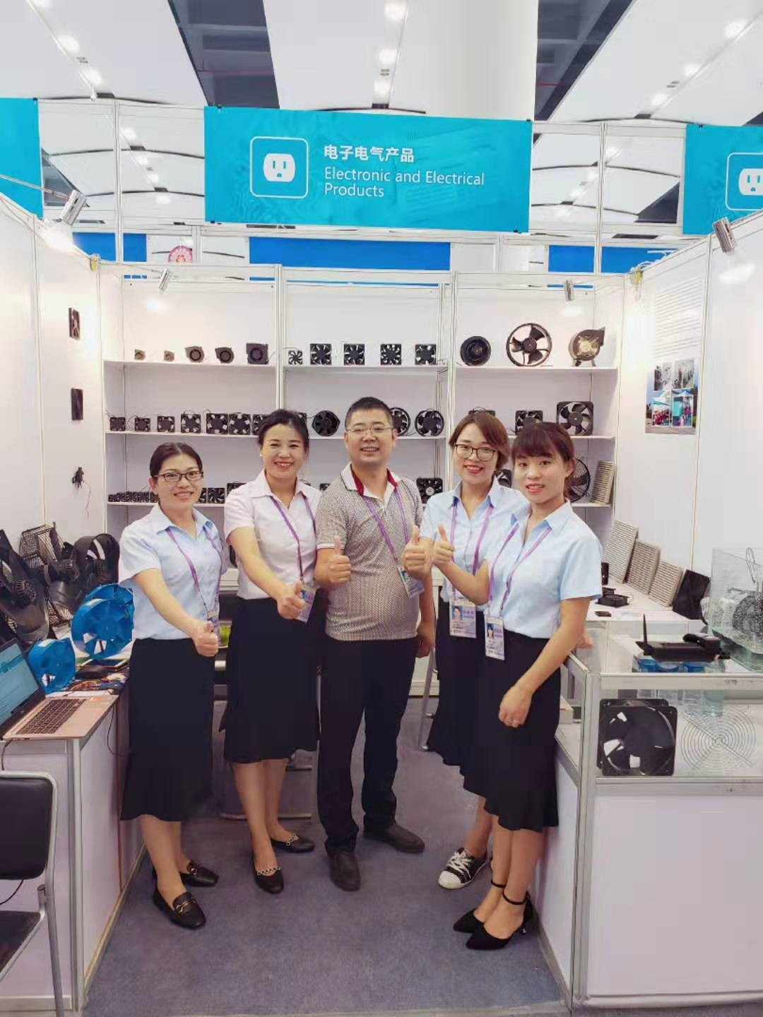 2019  126 Canton Fair