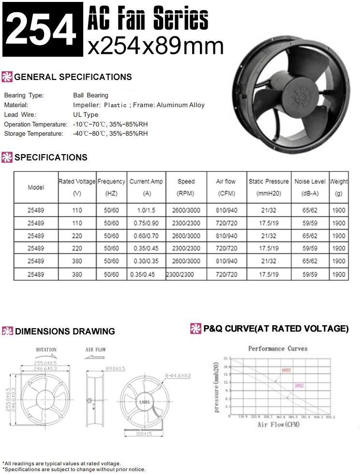 254mm AC cooling fan