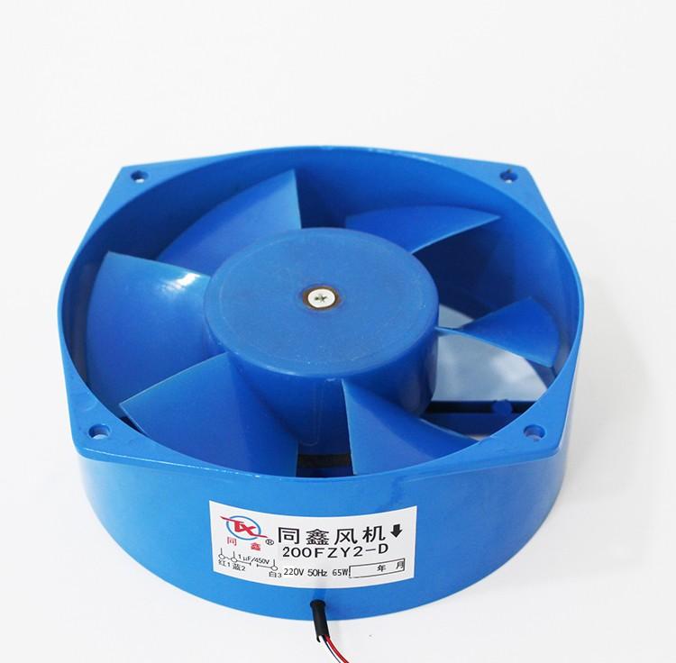 Ventilador de enfriamiento de CA de brida simple de 210 mm