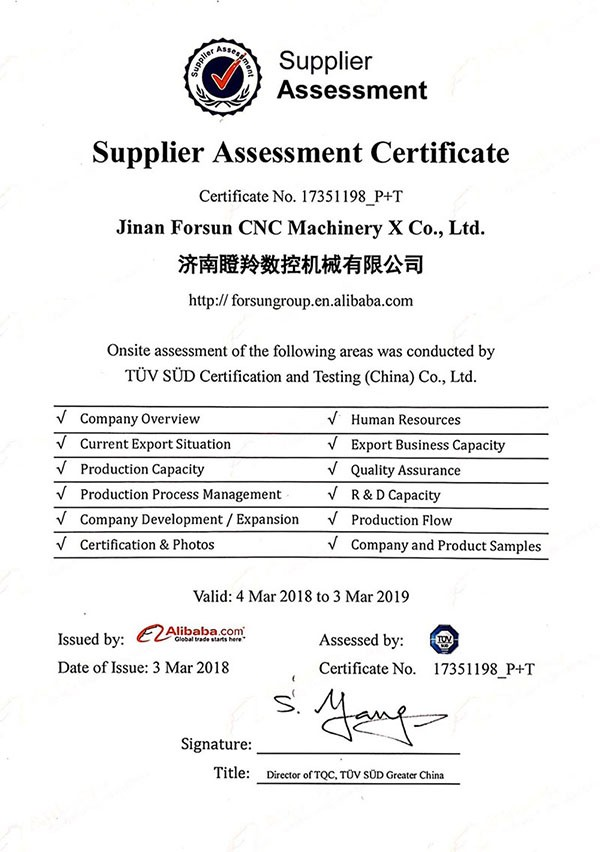 TUV Certificate of Beta woodworking machinery