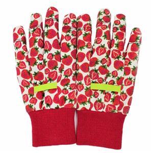 Fruit Pattern Garden Gloves