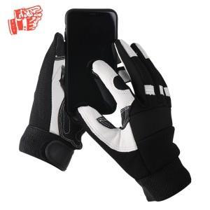 Black and white mechanical gloves