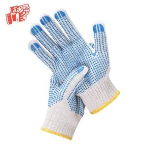 Koop Katoenen handschoenen. Katoenen handschoenen Prijzen. Katoenen handschoenen Brands. Katoenen handschoenen Fabrikant. Katoenen handschoenen Quotes. Katoenen handschoenen Company.