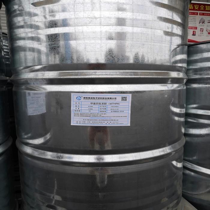 Methy Tetra-Hydro Phthalic Anhydride 11070-44-3 Manufacturers, Methy Tetra-Hydro Phthalic Anhydride 11070-44-3 Factory, Supply Methy Tetra-Hydro Phthalic Anhydride 11070-44-3