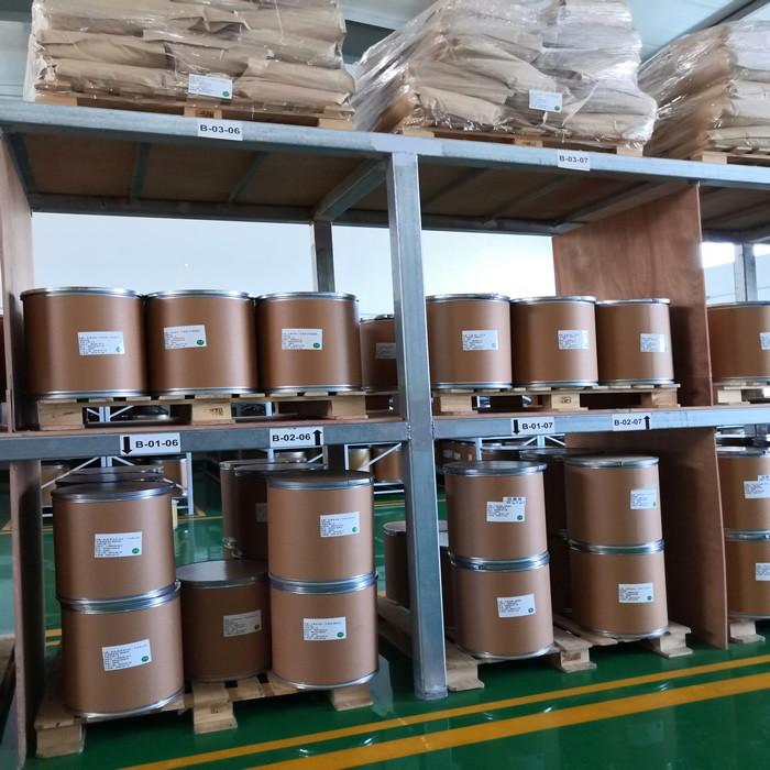 4-bromo-p-quaterphenyl 142878-37-3 Manufacturers, 4-bromo-p-quaterphenyl 142878-37-3 Factory, Supply 4-bromo-p-quaterphenyl 142878-37-3