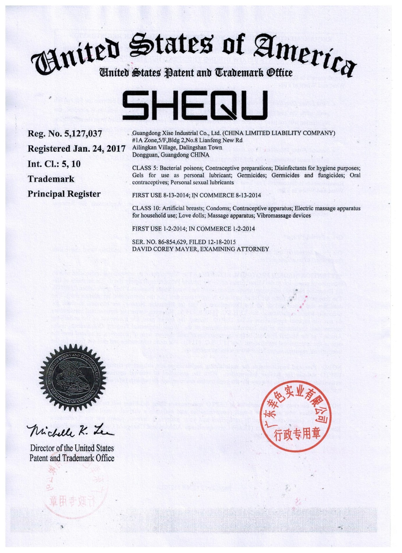 Certificate of Trademark Registration from USA