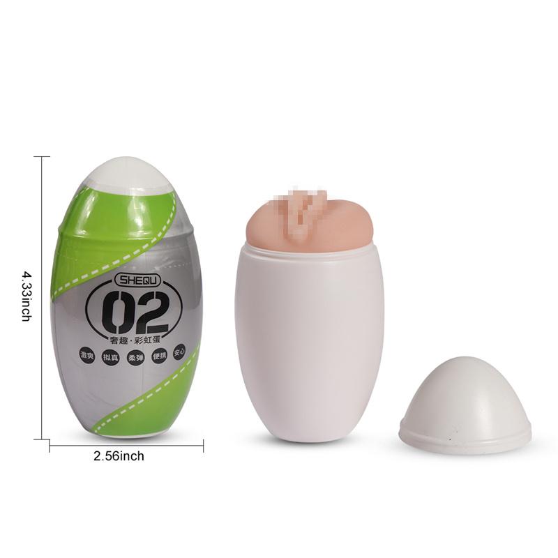 Flexible Egg Shape Masturbation Cup Adult Gifts Manufacturers, Flexible Egg Shape Masturbation Cup Adult Gifts Factory, Supply Flexible Egg Shape Masturbation Cup Adult Gifts