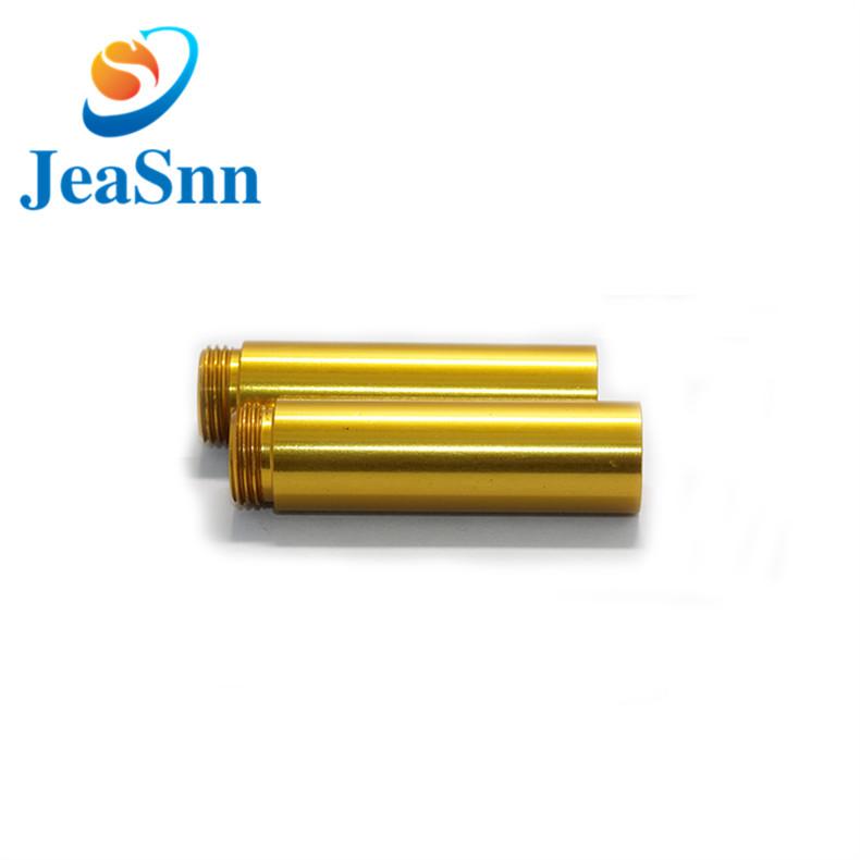 Precision Cnc Turned Brass Parts fot Lighting