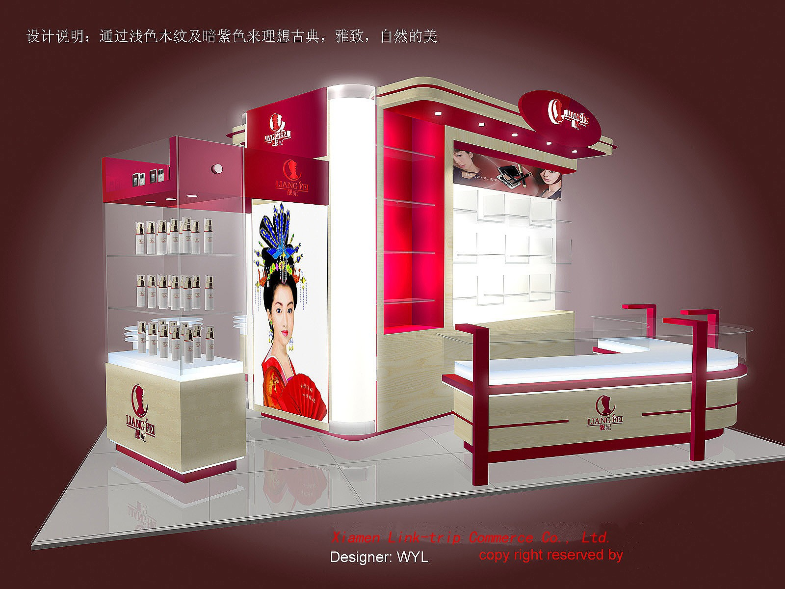 Cosmetic Point Of Sale Display For Store Manufacturers, Cosmetic Point Of Sale Display For Store Factory, Supply Cosmetic Point Of Sale Display For Store