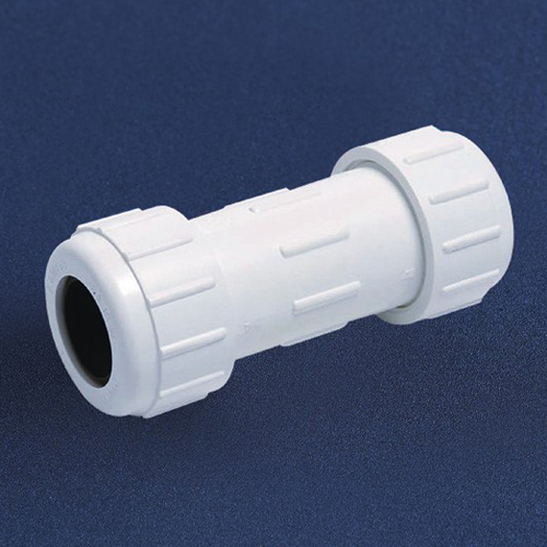 Fast Joint Coupling Manufacturers, Fast Joint Coupling Factory, Supply Fast Joint Coupling