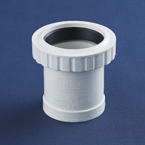 Flexible Coupler For Drainage Pipes