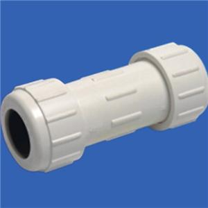 Fast Joint Coupling